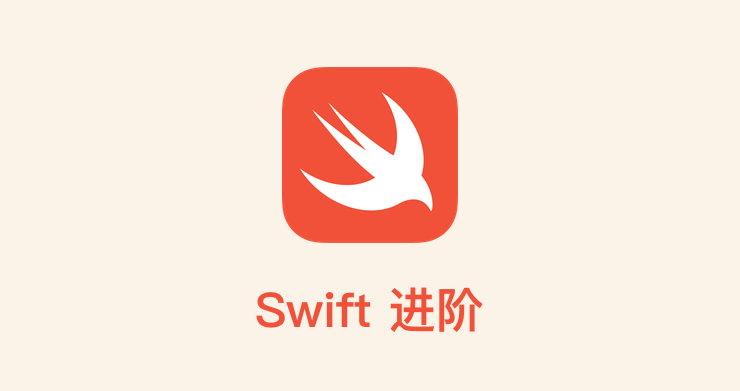 Advance Swift