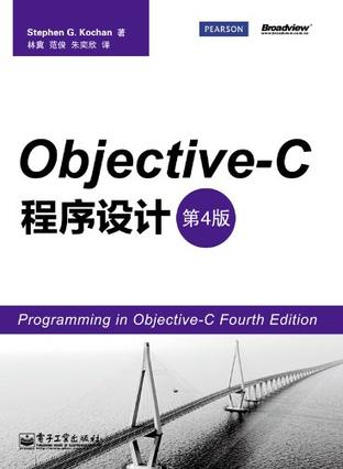 Book Objective-C